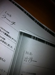大山真実 公式ブログ/フラワーエッセンス 画像1