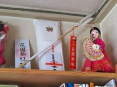 大山真実 公式ブログ/初詣 画像1