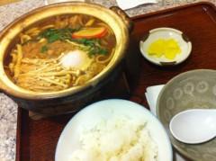 大山真実 公式ブログ/味噌煮込み 画像1