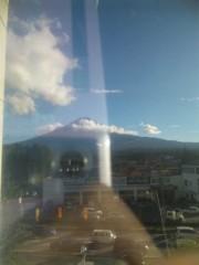 大山真実 公式ブログ/富士山 画像1