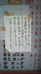 鮎川優 (あゆぴー) プライベート画像 29995103_986358242_13large