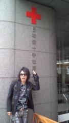 鮎川優 (あゆぴー) 公式ブログ/金爆からの刺激 画像2
