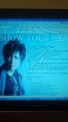 鮎川優 (あゆぴー) 公式ブログ/GACKTさんからのメール 画像1
