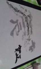 銭元玉香 公式ブログ/うーん?? 画像1