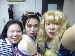 銭元玉香 公式ブログ/仲良し愛人3人組(笑) 画像1