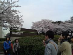 銭元玉香 公式ブログ/さくら 画像2