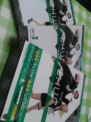 銭元玉香 公式ブログ/やっと来たぁー 画像1