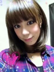 安達麗 公式ブログ/*美容day* 画像2