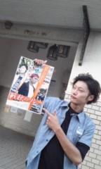 橋本全一 プライベート画像 ポスター