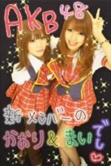 宝城カイリ 公式ブログ/*AKBに変身!* 画像2