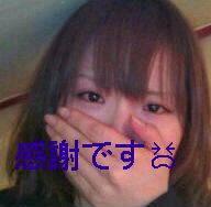ーーーー 公式ブログ/*涙が…* 画像1