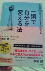 宝城カイリ 公式ブログ/*迷ったら向かう場所* 画像2
