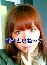 宝城カイリ 公式ブログ/*ビンタは難しいね* 画像1