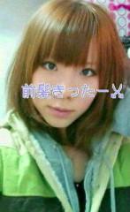 宝城カイリ 公式ブログ/*前髪の件* 画像1