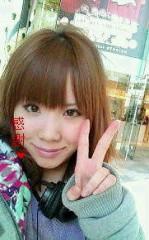 宝城カイリ 公式ブログ/*ありがとう* 画像1