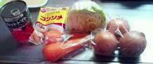 ーーーー 公式ブログ/*脂肪燃焼スープ* 画像2