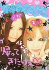 宝城カイリ 公式ブログ/*RUN!* 画像2