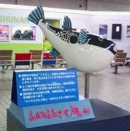 宝城カイリ 公式ブログ/*ただいま☆* 画像1