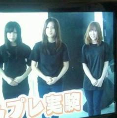宝城カイリ 公式ブログ/*所さんの目がテン* 画像2