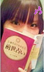 宝城カイリ 公式ブログ/*あなたの前世、占います* 画像1
