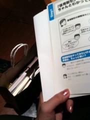櫻井彩子 公式ブログ/というわけで 画像1