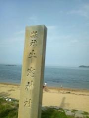冴羽一 公式ブログ/第148話「夏に負けるな!」 画像3