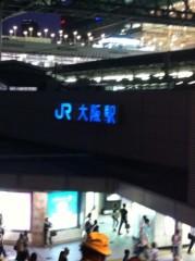 AKIRA 公式ブログ/関西より 画像1