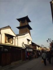 AKIRA 公式ブログ/小江戸の街 画像1