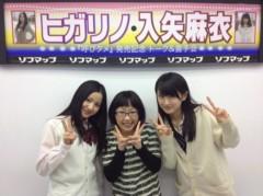 ヒガリノ 公式ブログ/イベントレポ★ 画像1