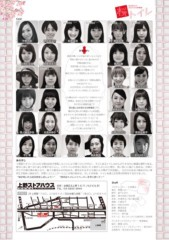 佑月かのん 公式ブログ/舞台「桜トイレ」について。 画像2