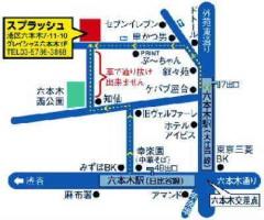 グレート義太夫 公式ブログ/告知! 画像2