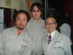 グレート義太夫 公式ブログ/雷ライブvol.73 in 浅草東洋館。 画像2