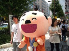 グレート義太夫 公式ブログ/第十七回 目黒のさんま祭り 画像3