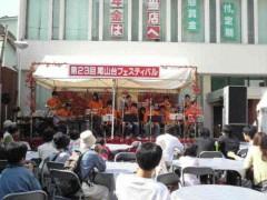 グレート義太夫 公式ブログ/わ〜い!お祭りだ〜! 画像2