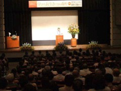 グレート義太夫 公式ブログ/講演会。 画像1