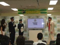 グレート義太夫 公式ブログ/鉄道フェス2012 画像3