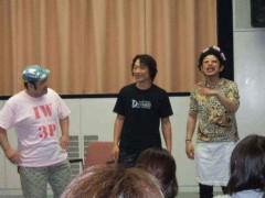 グレート義太夫 公式ブログ/3WAY LIVE〜冷奴〜 画像1