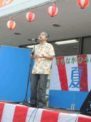グレート義太夫 公式ブログ/「出張すっとこライブ」in 南相馬 画像2