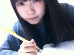 宮繁恵梨(JK21) 公式ブログ/お勉強☆ 画像1