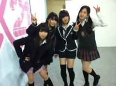 宮繁恵梨(JK21) 公式ブログ/重大報告!! 画像1