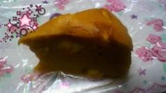 紺野なる 公式ブログ/かぼちゃのチーズケーキ 画像1