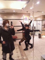 早乙女太一 公式ブログ/2011.10.30 画像1
