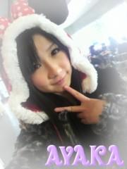 藤咲彩香 公式ブログ/夢の国♪ 画像2