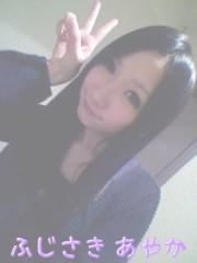 藤咲彩香 公式ブログ/詳細だよよ〜 画像1