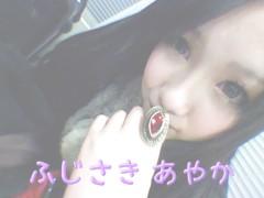 藤咲彩香 公式ブログ/ライブ(*^^*) 画像1