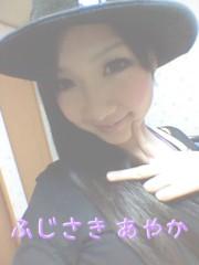 藤咲彩香 公式ブログ/最近のおハマりもの 画像1