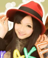 藤咲彩香 公式ブログ/迫力満載!! 画像1