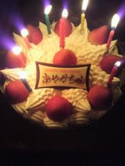藤咲彩香 公式ブログ/My Birthday★ 画像2