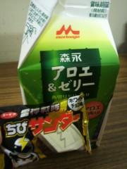 藤咲彩香 公式ブログ/美味♪ 画像1