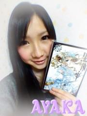 藤咲彩香 公式ブログ/New Year's Eve☆ 画像2